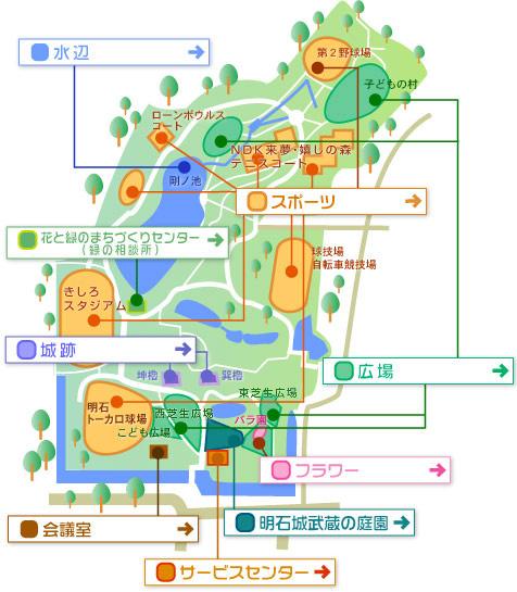 園内施設マップ